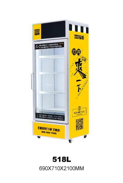 福柜自动售货机如何选址经营
