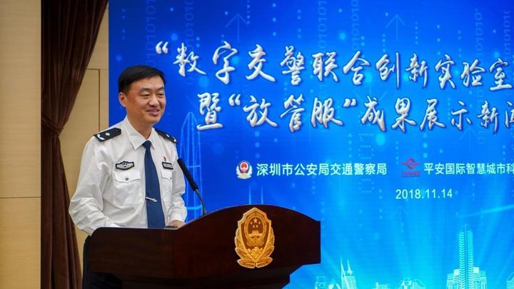 深圳交警局_深圳交警局局长徐炜发言