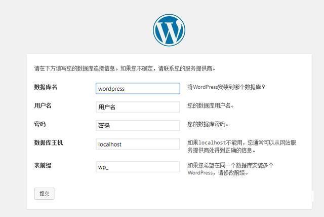 怎么网站:如何建立网页?就是创建网站?-U9SEO