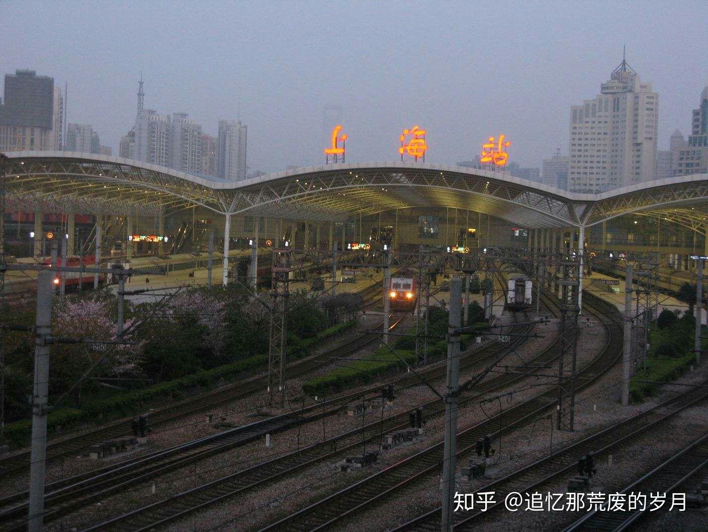 上海市闸北区秣陵路_为什么上海有这么多火车站,各个车站的作用和分工都是怎么 ...