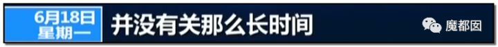 """震怒全网!云南导游骂游客""""你孩子没死就得购物""""引发爆议!165"""