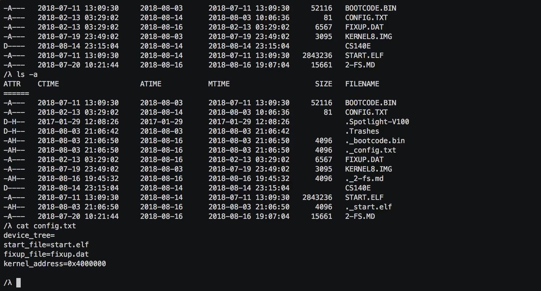CS140e (2) 分配内存读取文件