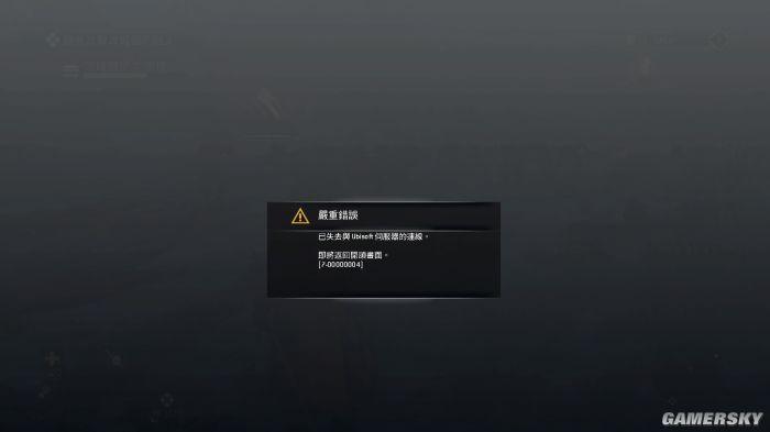 《荣耀战魂》评测 冷兵器动作竞技网游巅峰