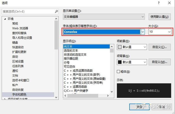 Unity3D程序开发必备技能-调试[Debug] - 知乎