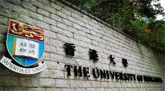 格物明德,成为更好的自己 | 第5期香港大学金融高阶培训即将开启!