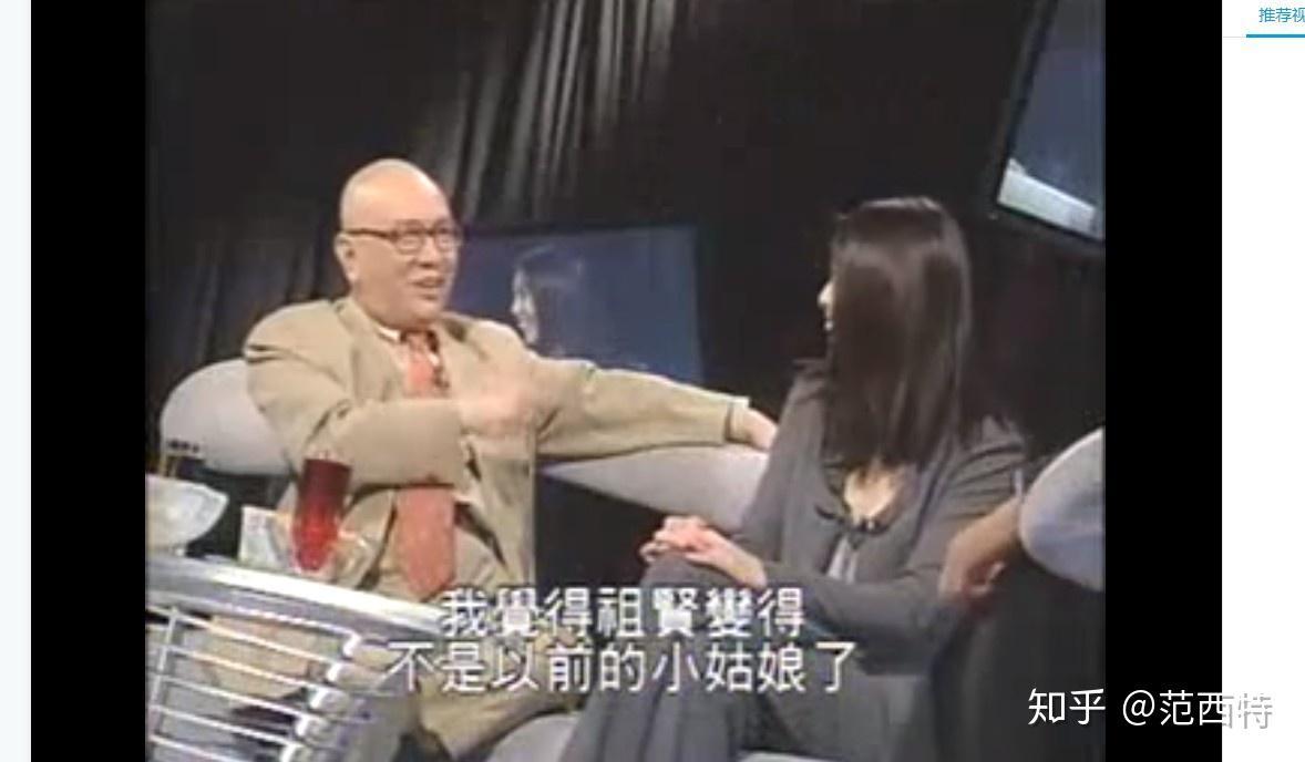王帆 整容_为什么早期王祖贤与后期的她思想变化会如此巨大?? - 知乎