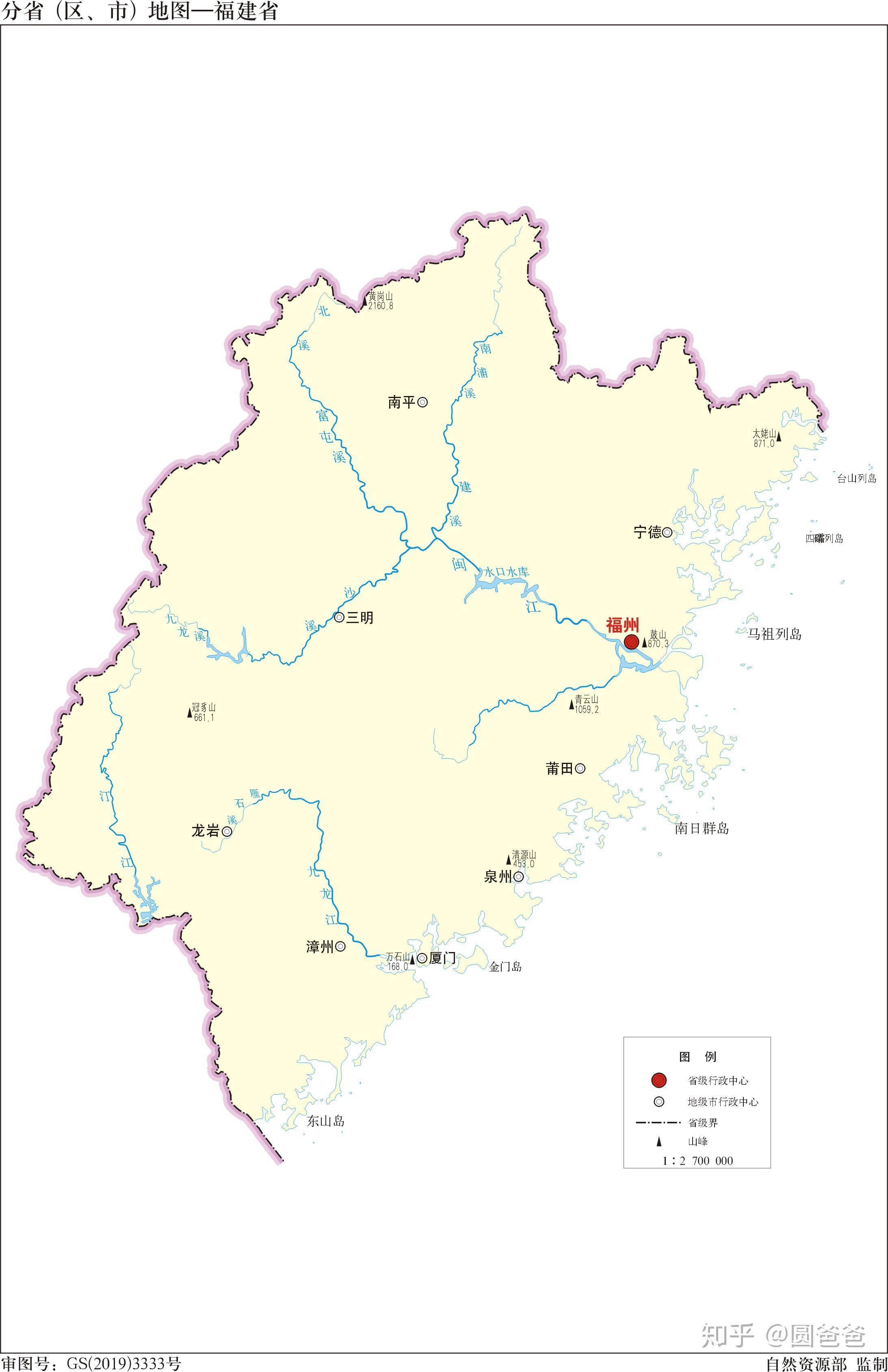 山东省地图全图大图_新版国家标准地图上线,一点都不能错!你要的地图全在这里了 ...