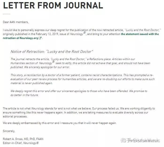 重磅  Neurology一篇文章发表2天就被撤稿,编辑辞职,协会主席