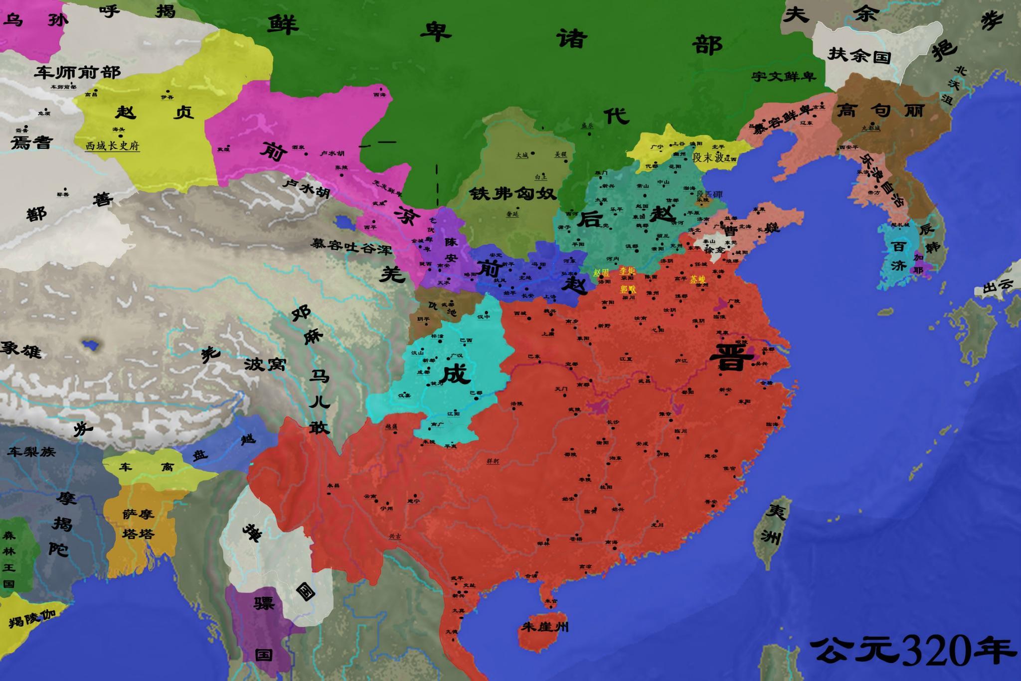 十六国人口_十六国形势图
