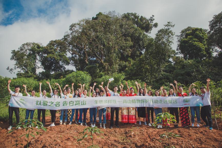 COP15大会官宣举办方式,植物医生将赴昆明参与第一阶段会议