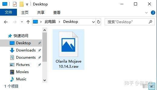 安装实录] Windows 下使用Olarila 镜像安装黑苹果Mojave 10 14 3 - 知乎