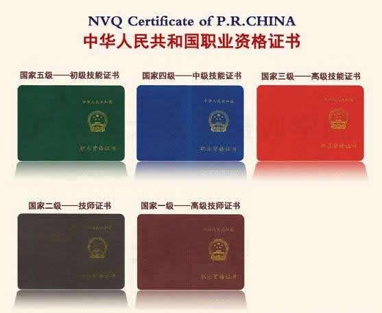2008年之前,北京市消防协会组织5天培训,考试通过发给消防中控员证