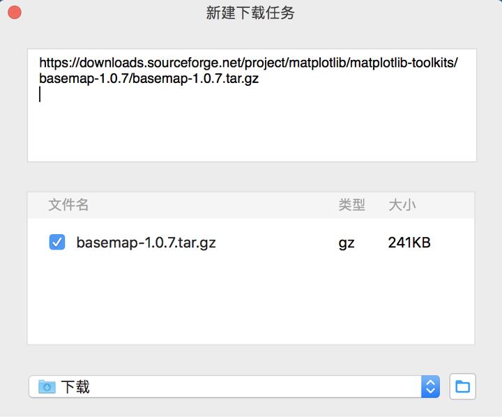 我是解决安装问题系列_1】Mac python basemap安装- 知乎