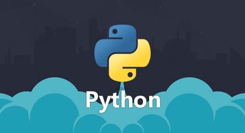 Python进阶:With语句和上下文管理器ContextManager