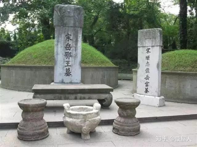 岳飞之墓在哪_历史上15个未解之谜,一个比一个神秘! - 知乎