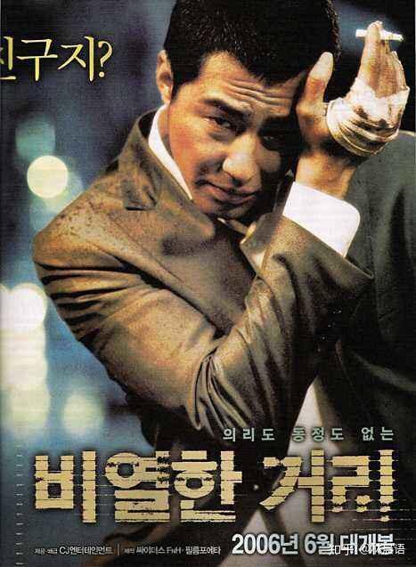 卑劣的街头片尹��_嗯,他演了一部《卑劣的街头》