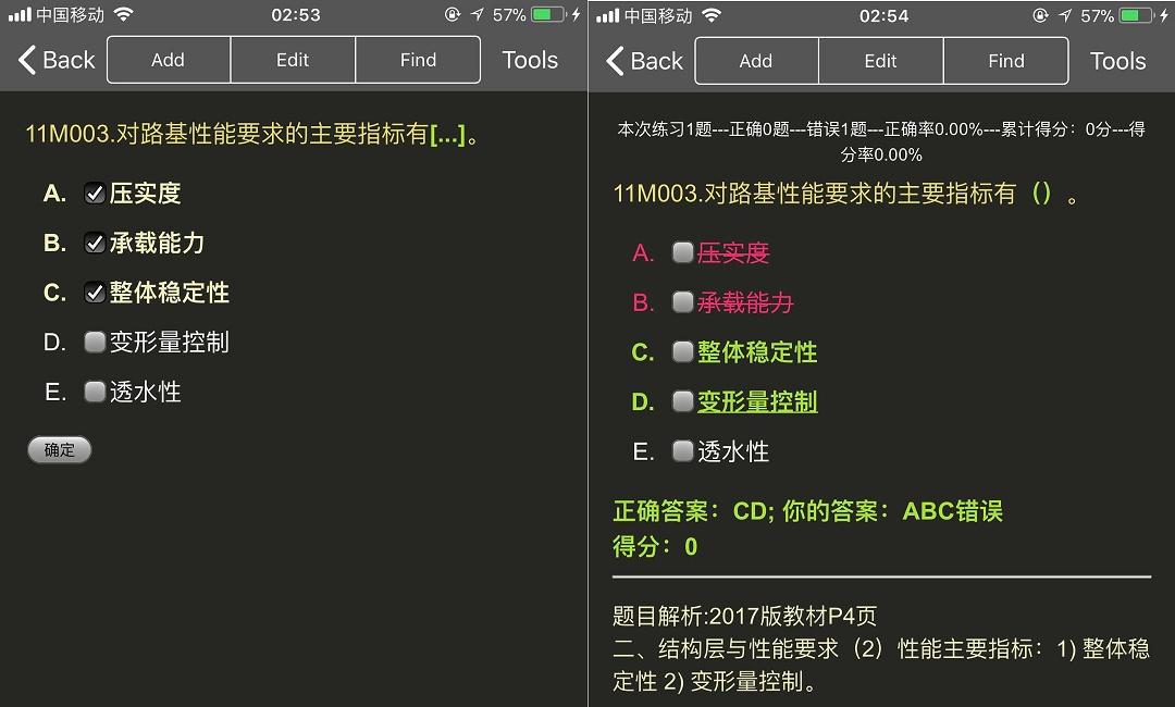 【Anki模板】Monokai风格之随机选项多选题模板