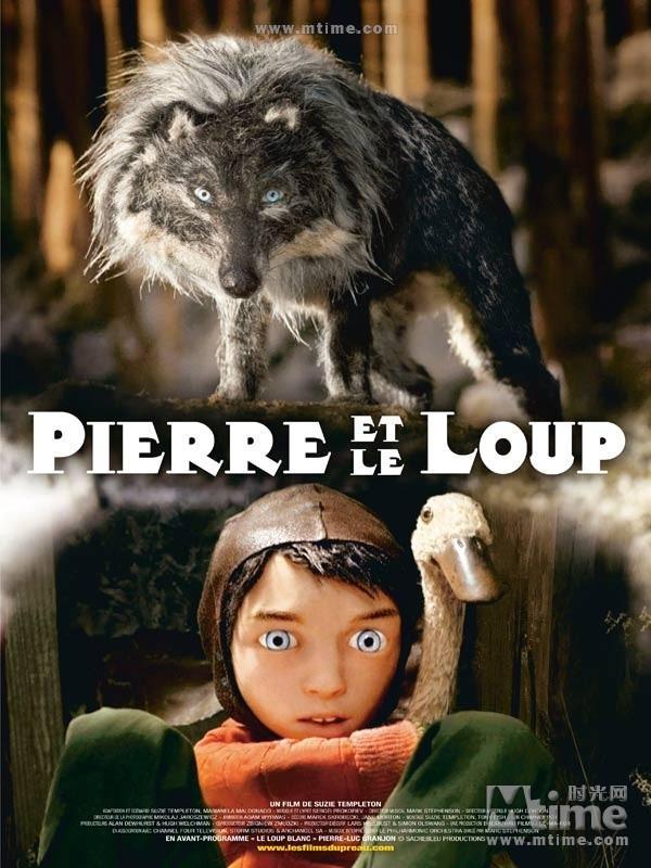 《彼得与狼》你能看到那张网吗?
