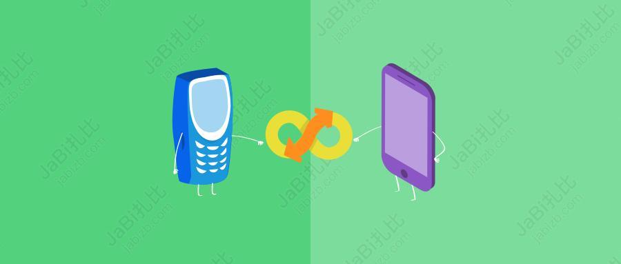 换新手机,怎么迁移微信聊天记录?收藏好这两招
