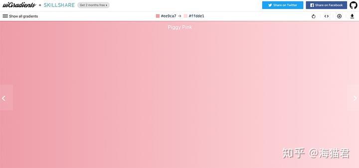 有哪些优秀的平面设计素材网站推荐?(图30)