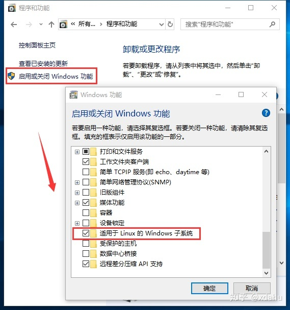 CMDER WSL 2 - Fluent Terminal - A UWP Teminal Emulator for CMD