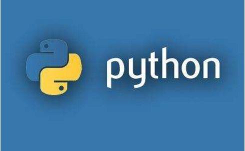十條Python面試題陷阱,看看你是否會中招