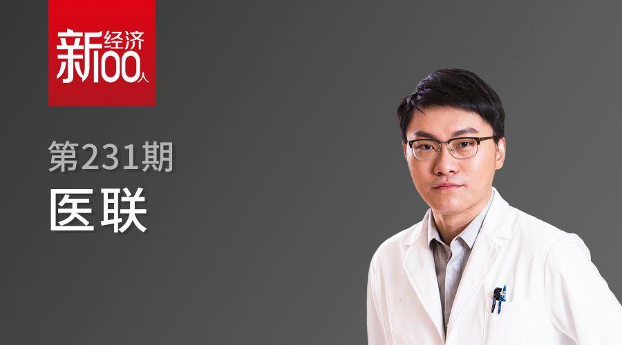 在美能诞生年入超600亿美元公司的HMO模式,到中国能否落地?