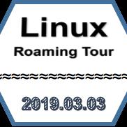 Linux 漫游之旅