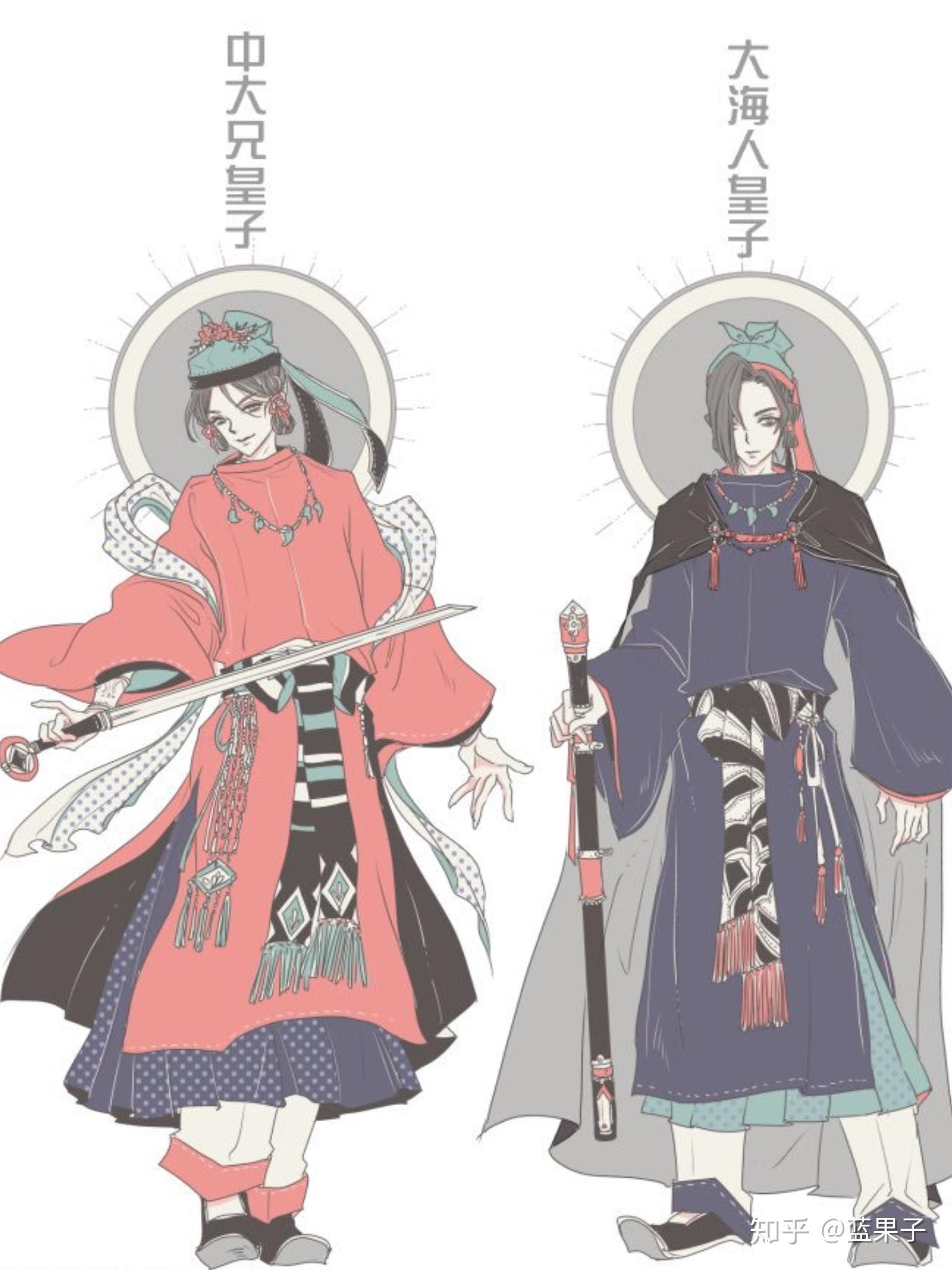 天智天皇_日本天皇的名号是怎么取的? - 知乎