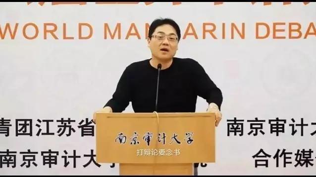 【暑期干货】林正疆学长《政策辩论》、《程序正义》、《举证责任》辩论公开视频合集