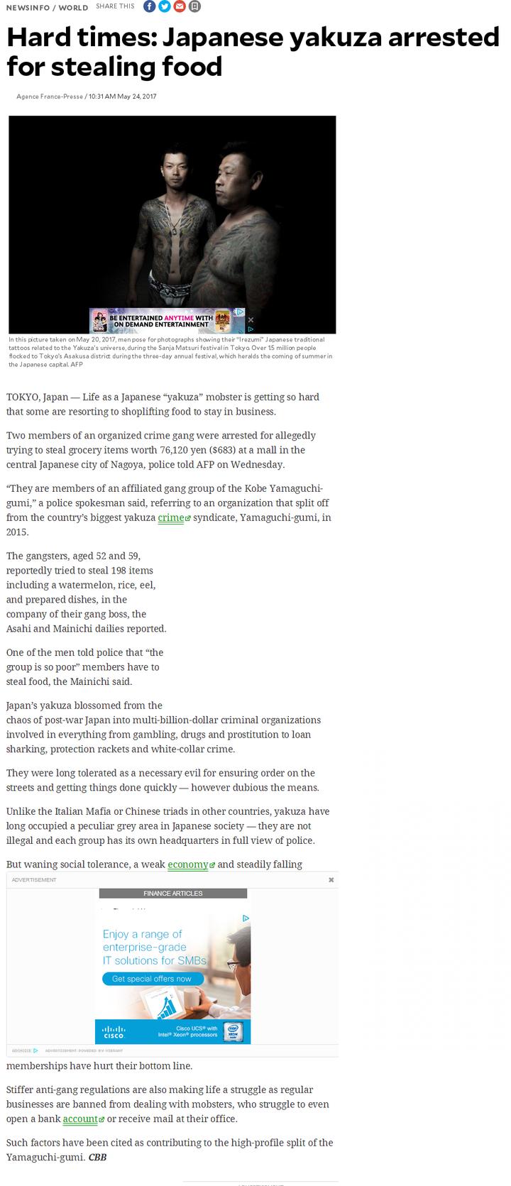 """曾年入800亿美刀的日本山口组""""日薄西山"""",三名干部做""""小偷""""竟是为了""""组织生存""""!-激流网"""