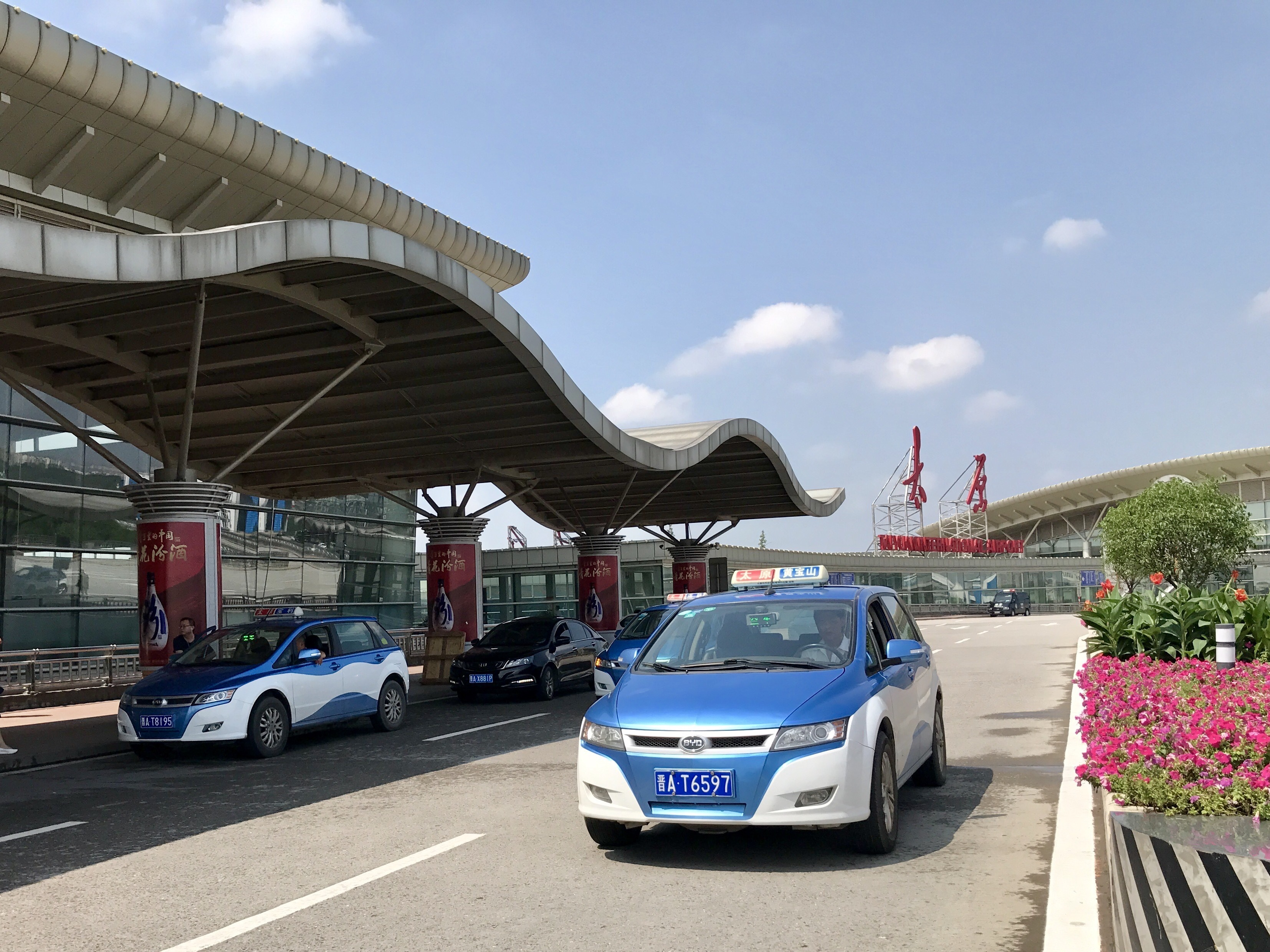 深圳出租车公司电话_我在太原采访了5位比亚迪e6纯电动出租车司机 - 知乎