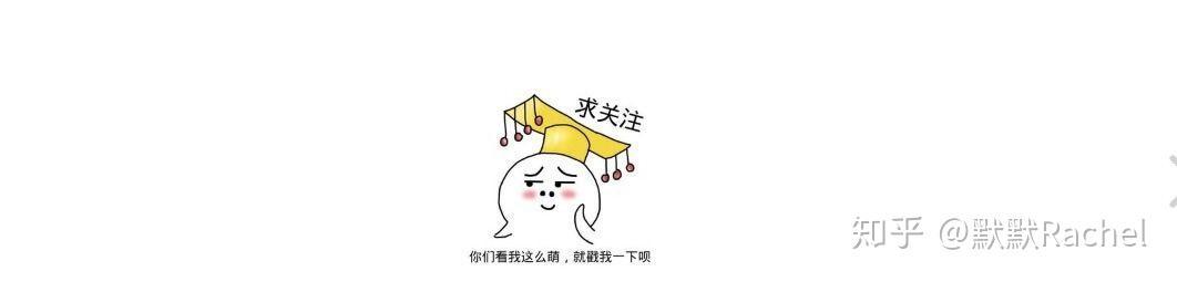 北京稻香村月饼价格_淘宝可以买到哪些比较实惠好吃的月饼? - 知乎
