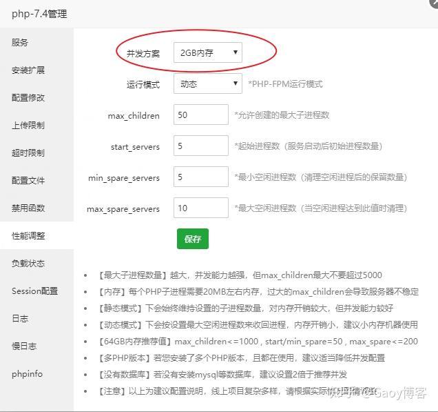 忙活了几天就做网站优化方法,建站网页优化(图5)