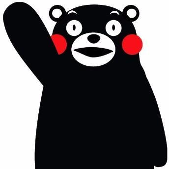 熊本一身白