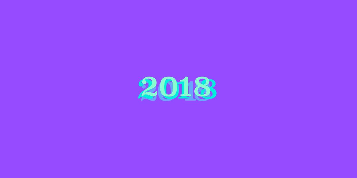 2018年的用户体验现状-前篇
