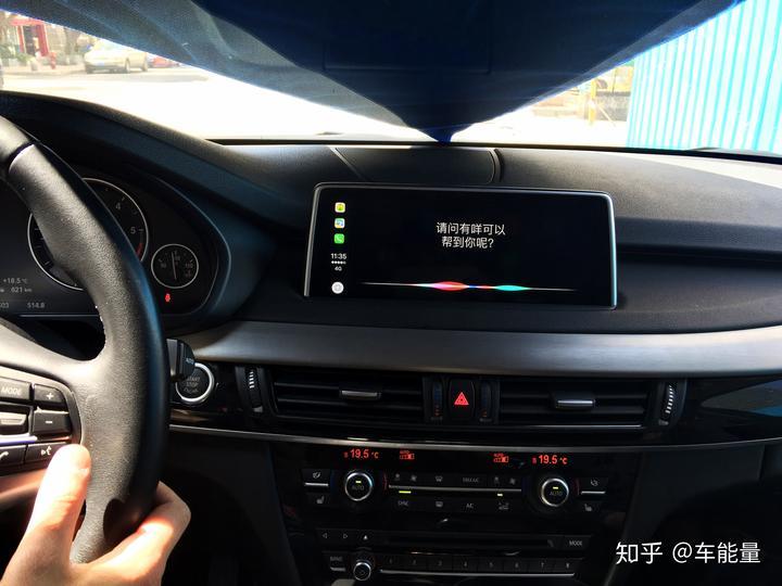 开了几年的宝马X5也可以拥有新车功能,无损升级苹果CarPlay系统