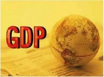 一文轻松读懂:GDP是如何计算的?