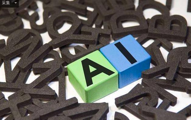 都2020年了,在校学生还值得继续转行搞AI吗