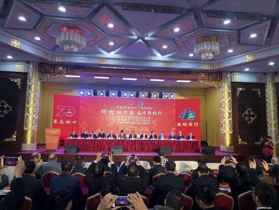 天冶普通荣获中国蜜蜂产业国际影响黄金奖:中国建筑40周年,优秀成熟的蜂蜜基础奖