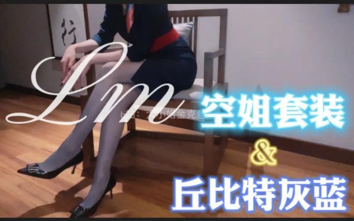闲鱼丝袜骗局事件,让女生拍不雅视频!都是套路!