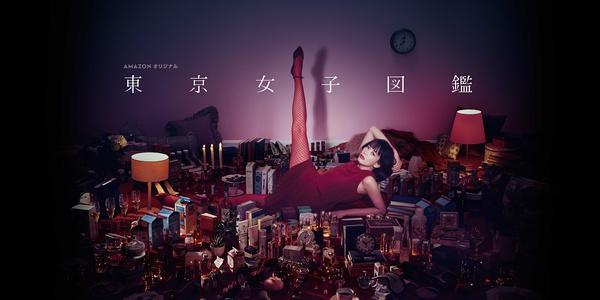 情感 - Magazine cover