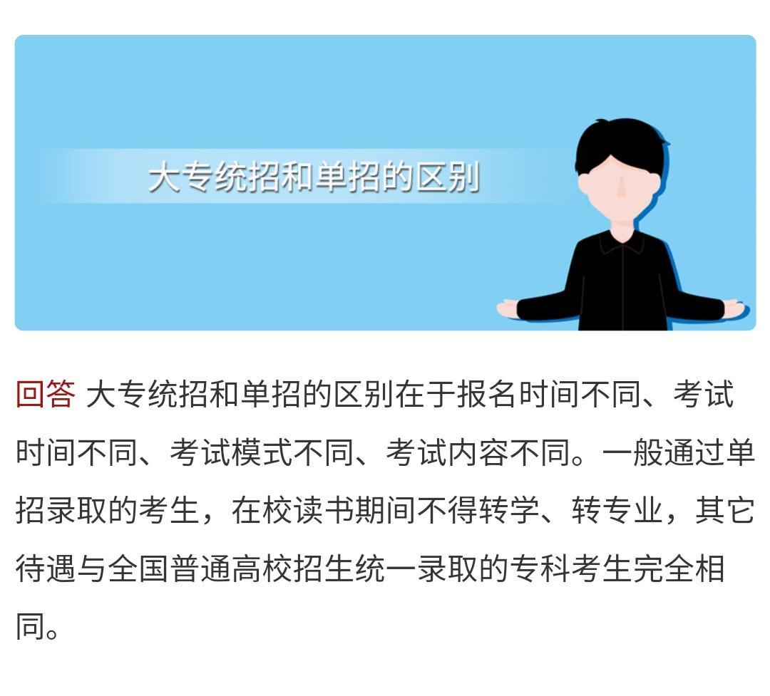 三亚学院哪个专业好_想去江西现代职业技术学院,哪个专业比较好 就业也有保障的 ...
