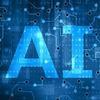 AI技术日常