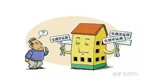 二手房首套首付多少_第二套房首付多少?长沙申请住房公积金首付款比例不得低于60% ...