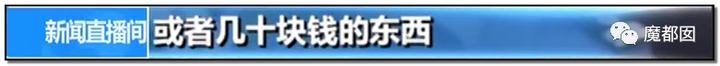 """震怒全网!云南导游骂游客""""你孩子没死就得购物""""引发爆议!73"""