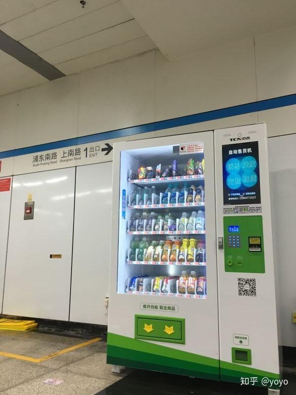 自动售货机经营需要办什么证件呢?