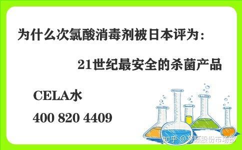 水 消毒 酸性