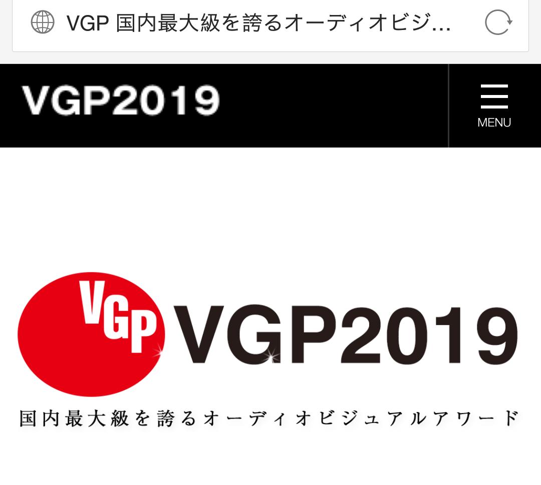 最全最权威!日本VGP2019全球耳机授奖名单!适用于双11双12的剁手收藏级宝典