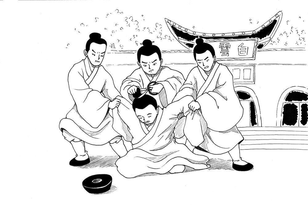 北京白云观烧死住持安世霖七十周年纪念